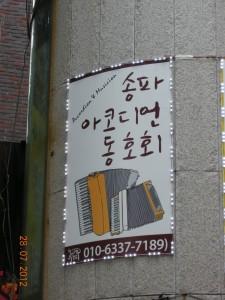 송파_~1